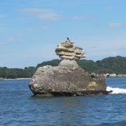 あぁ、松島や松島や。