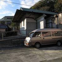 桜田温泉 山芳園 写真