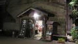 小樽 大正硝子館 (とんぼ玉館)
