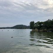 日本三景の一つ、芭蕉曰く「扶桑第一の好風にして、およそ洞庭・西湖を恥じず」