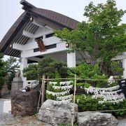 飲み屋さん街に囲まれた神社ですが、下北半島の總鎮守になっています。