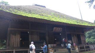 茅葺きの屋根が見事