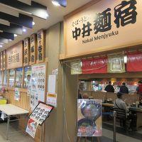 中井麺宿 うどんそば専門コーナー