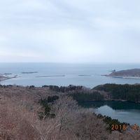 八望台の「マール(二ノ目潟)」から海景色
