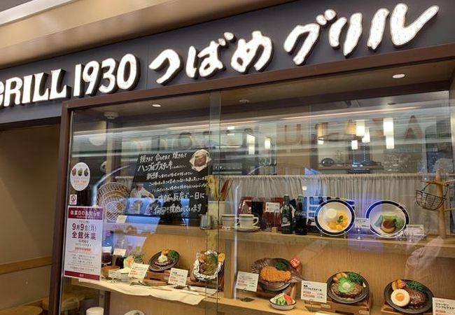 つばめグリル アトレ上野店