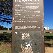 この公園の中心です