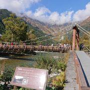 上高地の雄大な景色に感動河童橋