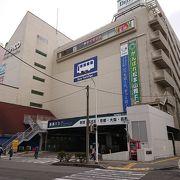松本駅の真ん前です
