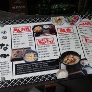 熊本の郷土料理あります