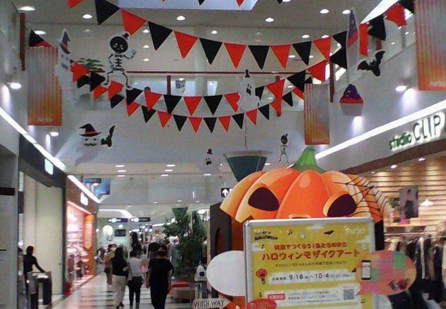 蘇我駅近く、テナント充実で週末のお買い物にもってこいなショッピングモール