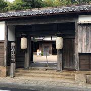 松江城の北側!