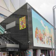 JR境港駅の駅ビルみたいな感じ、隠岐汽船のチケット売り場と港になっている。