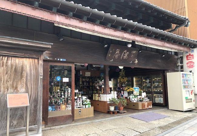 三河屋本店