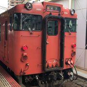 日本最長!