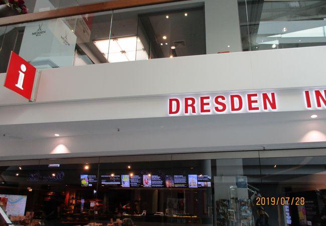 観光案内所 (ドレスデン)