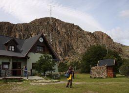エル チャルテン国立公園管理局
