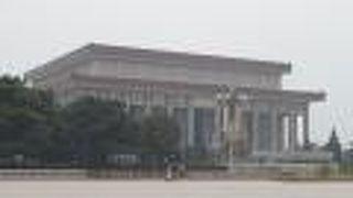 毛主席記念堂