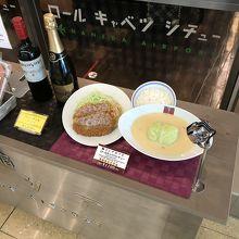 アカシア 羽田空港第2ターミナル店