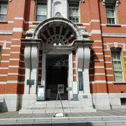 煉瓦造りの文化博物館