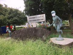 川口・戸田・蕨のツアー
