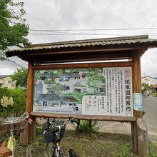 遠野伝承園