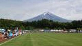 富士北麓公園