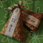 お土産に喜ばれる品の良い和菓子屋さん