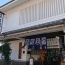 有松 鳴海絞会館