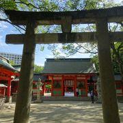 住吉神社の始祖