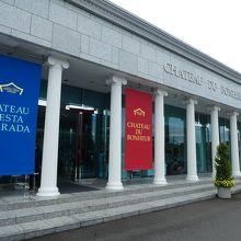 ガトーフェスタ ハラダ 本館シャトー・デュ・ボヌール