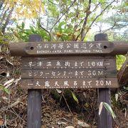 草津温泉街から山登りのような坂