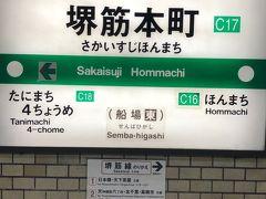 大阪ベイエリアのツアー