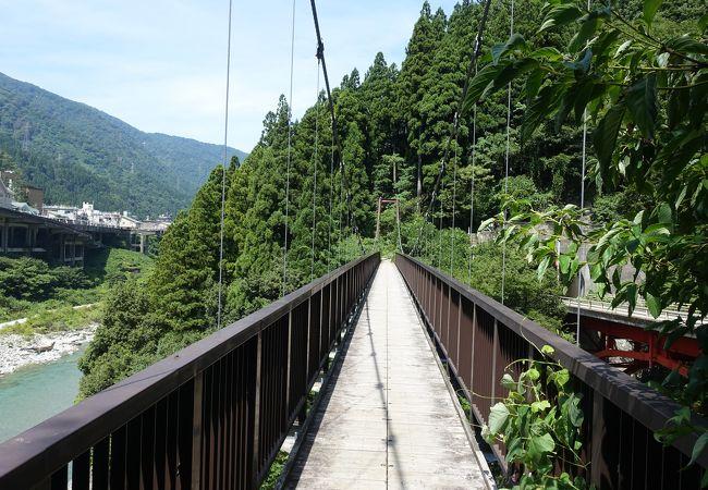 想影橋側は通行禁止でした