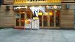 つるまる 日テレプラザ店