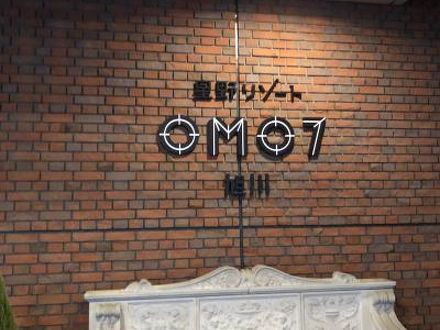 星野リゾート OMO7 旭川 写真