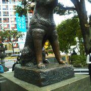渋谷のシンボル