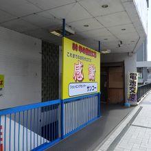 県営バス諫早ターミナル