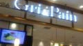 ブーランジェリー アサノヤ / グリパン FOOD&TIME ISETAN アトレ品川店
