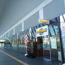 スポーツ スタジアム サッポロ 札幌ドーム店