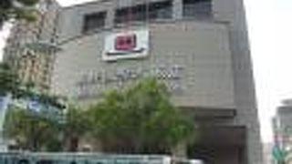 ハンシエン インターナショナル ホテル