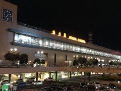 仙台のツアー