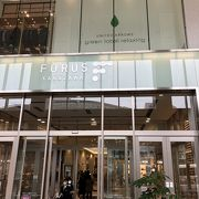 金沢駅前にあるショッピングモール