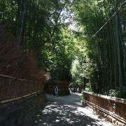 京都らしい風景
