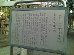 国立・府中・稲城のツアー