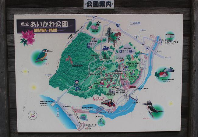 県立 あいかわ公園