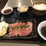 リーズナブルに宮崎牛を食べられます。