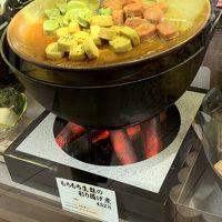 お惣菜のまつおか JR京都伊勢丹店