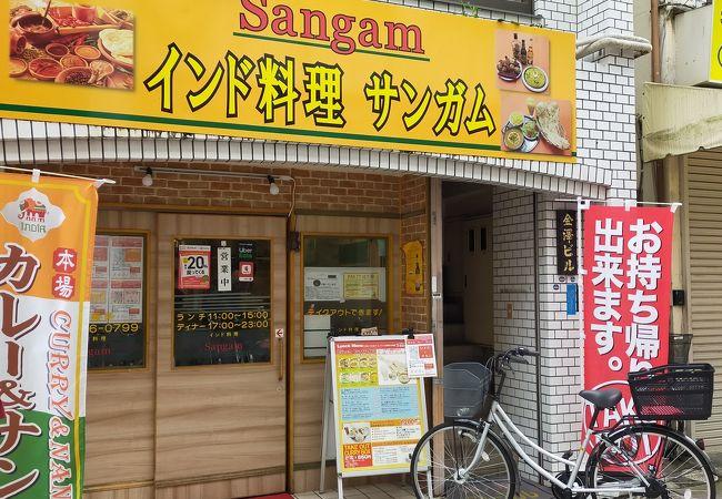 サンガム 3号店