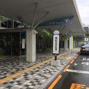 JAL専用の空港?