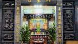 松山剣童廟